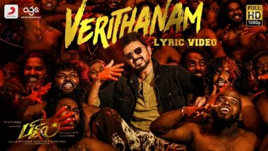 Photo of Bigil – Verithanam Lyric Video