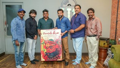 Photo of Bommi Veeran First Look Release Stills