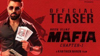Photo of MAFIA – Official Teaser
