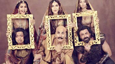 Photo of அக்ஷய்குமார் நடிப்பில் உருவாகிய 'ஹவுஸ்ஃபுல் 4' அக்டோபர் 25ல் ரிலீஸ்!