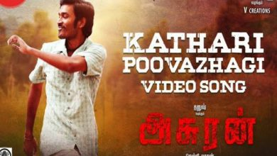 Photo of Asuran – Kathari Poovazhagi Video Song