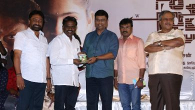 Photo of Thedu Audio and Trailer Launch Stills