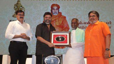 Photo of MahaGurusamy M.N.Nambiar Centenary Tribute Function Stills