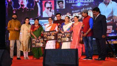 Photo of Sivandha Mann 50th Year Celebration Photos
