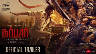 Photo of DARBAR – Official Trailer
