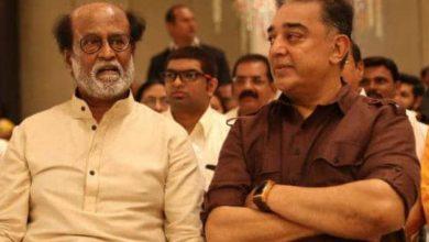 Photo of கமல் தயாரிப்பில் ரஜினிகாந்த்; எக்ஸ்க்ளூசீவ் அப்டேட்!