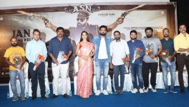 Photo of Avane Srimannarayana Press Meet Stills