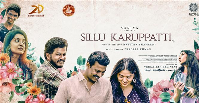 Sillu Karupatti review