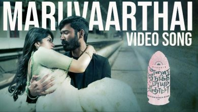Photo of Maruvaarthai – Video Song From Enai Noki Paayum Thota