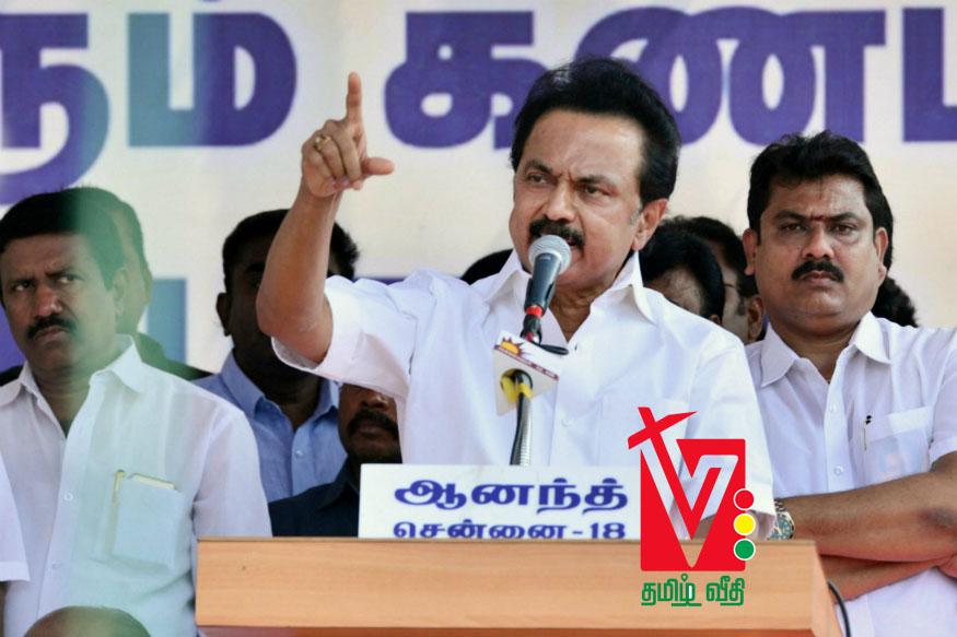 DMK Leader Stalin statemtn on TN local body election results 2019