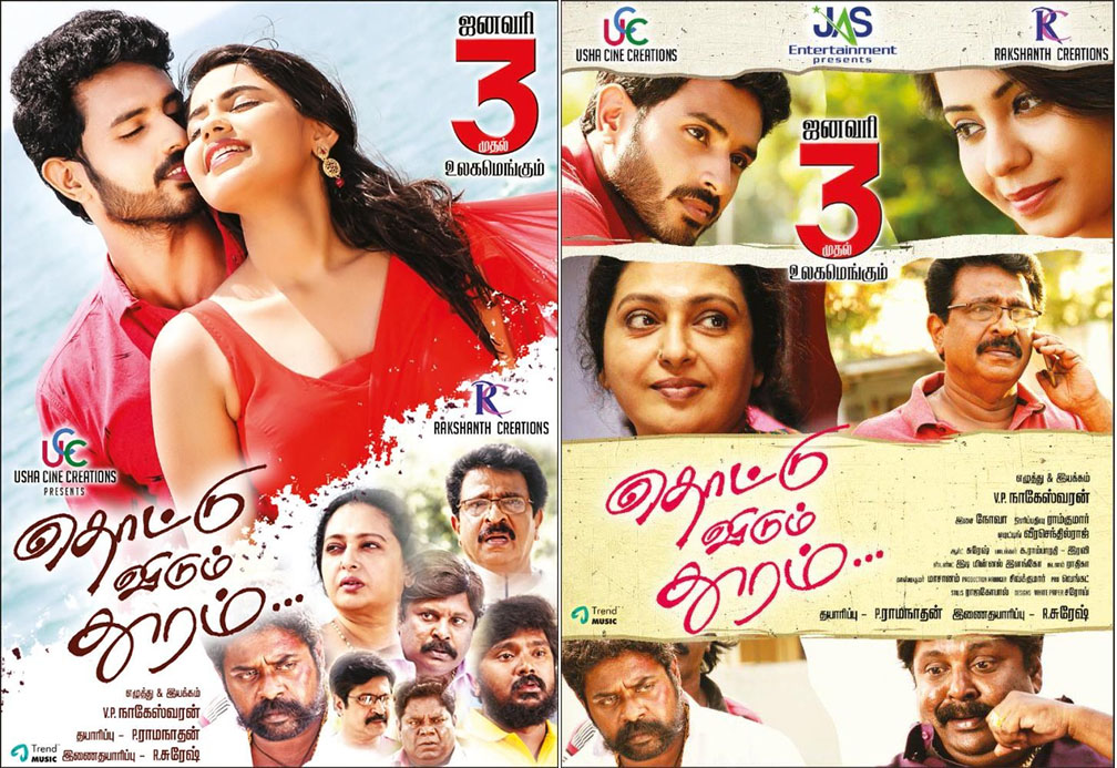 Thottu Vidum Thooram review rating