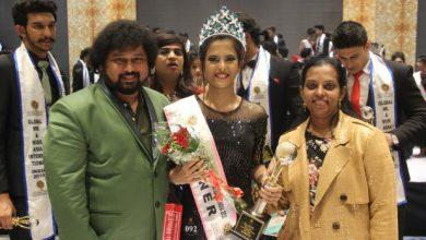 Photo of மிஸ் இந்தியா 2020′ அழகி பட்டத்தை வென்ற சென்னை பெண் 'பாஷினி பாத்திமா'!