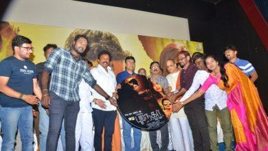 Photo of Puranagar Audio Launch Photos