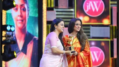 Photo of JFW Awards