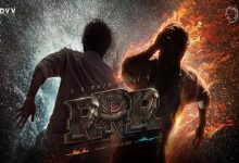 Photo of RRR Motion Poster