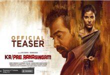 Photo of Ka Pae Ranasingam – Official Teaser