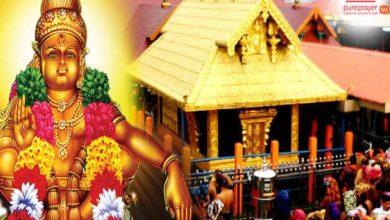 Photo of சபரிமலை ஐயப்பன் கோவில் நடை 14-ந் தேதி திறப்பு!