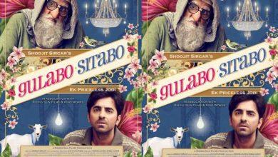 Photo of அமிதாப் பச்சன் மற்றும் ஆயுஷ்மான் குரானா நடித்த ' Gulabo Sitabo' அமேசானில் வெளிவருகிறது!