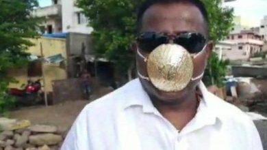 Photo of தங்கத்தால் செய்யப்பட்ட மாஸ்க்.. விலை என்னன்னு தெரியுமா.??
