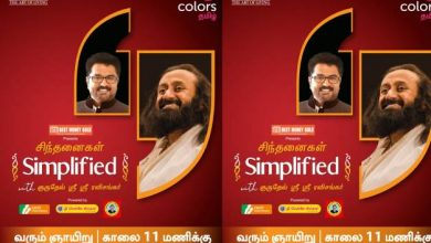 Photo of Actor R Sarathkumar talks about Spirituality with Gurudev on COLOR Tamil's சிந்தனைகள் Simplified!!