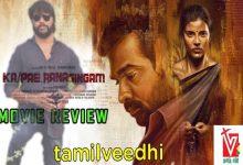 Photo of Ka Pae Ranasingam Movie Review  – 3.5/5
