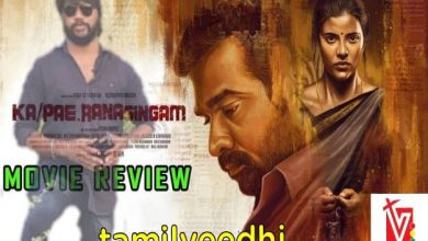 Photo of Ka Pae Ranasingam Movie Review  – 3.5/5