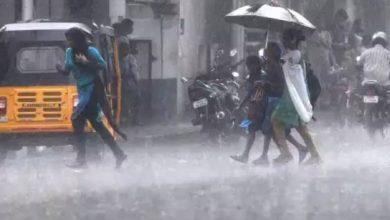 Photo of நிவர் புயல்; 4 மாவட்டங்களில் மிக கனமழைக்கு வாய்ப்பு!