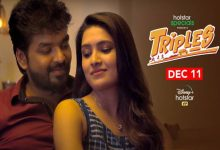 Photo of Triples – Official Trailer