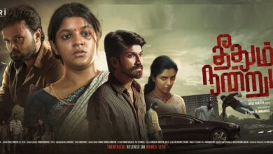 Photo of Theethum Nandrum – Official Trailer