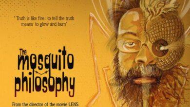 Photo of சூர்யா படத்தோடு போட்டி போடும் 'The Mosquito Philosophy'!
