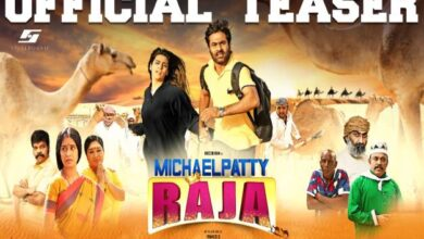 Photo of Michaelpatty Raja Official Teaser