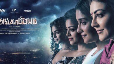 Photo of இயக்குனர் டீகேயின் 'கருங்காப்பியம்'!!!
